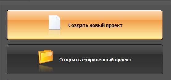 Прога для сотворения веб-сайта торрент