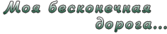 pavelmakarov.ru